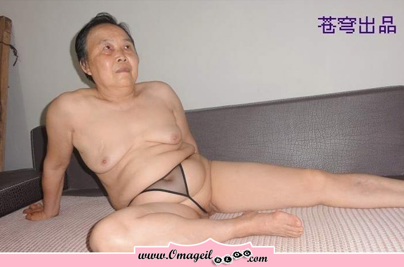 Asian granma small tits